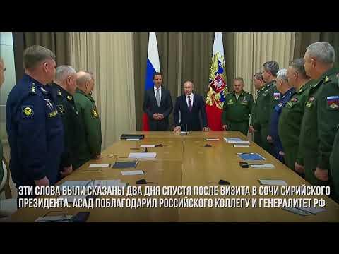 WP: США планируют бессрочное военное присутствие в Сирии