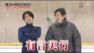 町田樹 2014.4.14 町田樹 動画 17