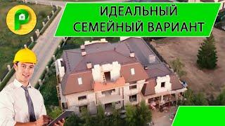 Строительство двухэтажного частного дома, с мансардой, с пристройками, под ключ | РЕМСТРОЙСЕРВИС
