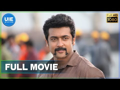 Singam 2 - Tamil Full Movie | Suriya |  Anushka Shetty | Hansika Motwani | Devi Sri Prasad | Hari Mp3