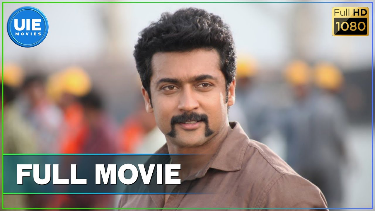 Download Singam 2 - Tamil Full Movie | Suriya |  Anushka Shetty | Hansika Motwani | Devi Sri Prasad | Hari