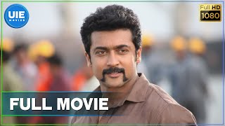 Repeat youtube video Singam 2 Tamil Full Movie