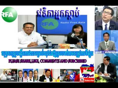 Radio Free Asia RFA Round Table,  Create jobs for the youth strategy in line with the market needs