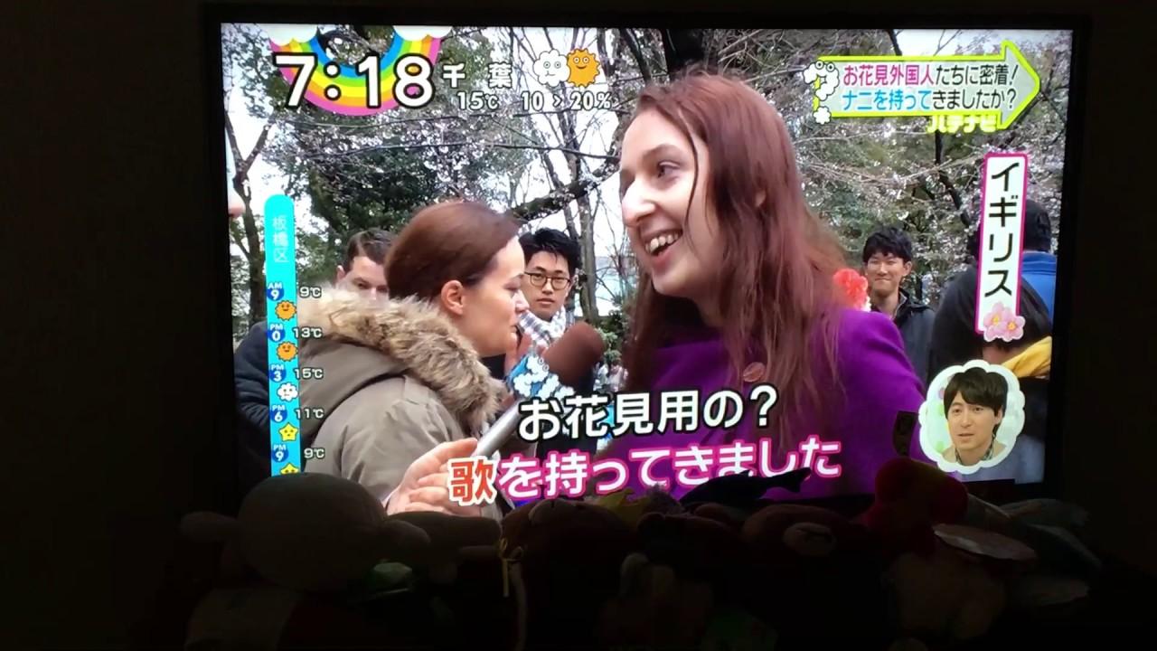 上野公園で演歌を! - YouTube