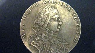 Монеты, Петр Великий, 1699-1725 гг, Coins, Peter the Great, часть 1