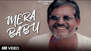 Mera Babu   J.D Ballu, Anil Dhanori    Latest Haryanvi Songs Haryanavi 2017   VOHM
