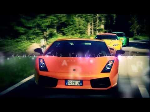 รถนำเข้า รถยนต์นำเข้า ศูนย์บริการรถนำเข้า รถหรู รถสปอร์ต http://www.amgauto.co.th/
