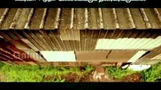 Yuddham Sei - Trailer 6