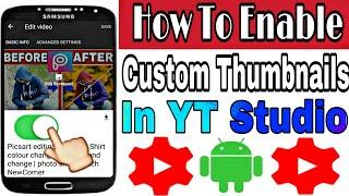 Aktivieren der benutzerdefinierten thumbnails in der Herstellerin (YT) Android Studio Schritt für Schritt Anleitung - Tech-Neuling
