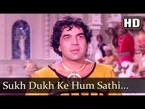 Saat Ajoobe Iss Duniya Mein [Part 2] (HD) - Dharam Veer - Dharmendra - Jeetendra - Indrani Mukherjee
