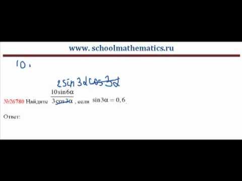 ЕГЭ по математике - задание В7 (№26780)