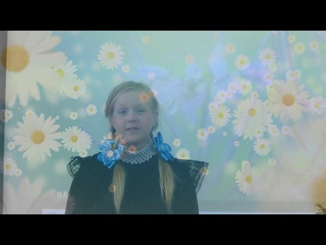 Изображение предпросмотра прочтения – СветаМароканова читает произведение «Здравствуй,лето!» Т.В.Боковой