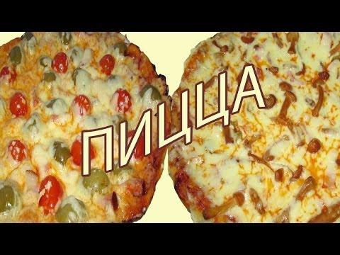Пицца. Пицца с ветчиной и грибами. Пицца с ветчиной и оливками. Рецепт пиццы.