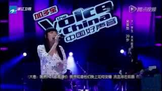 """Wu Mochou The Voice of China 1 """"Price Tag""""  - Audition 3"""