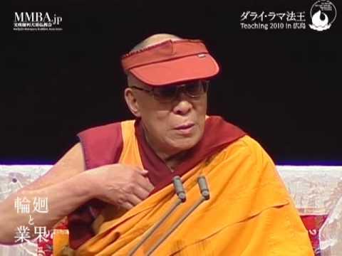 ダライ・ラマ法王特別説法会 2010 Chapter-001