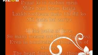 o khuda hero full lyrics english translation