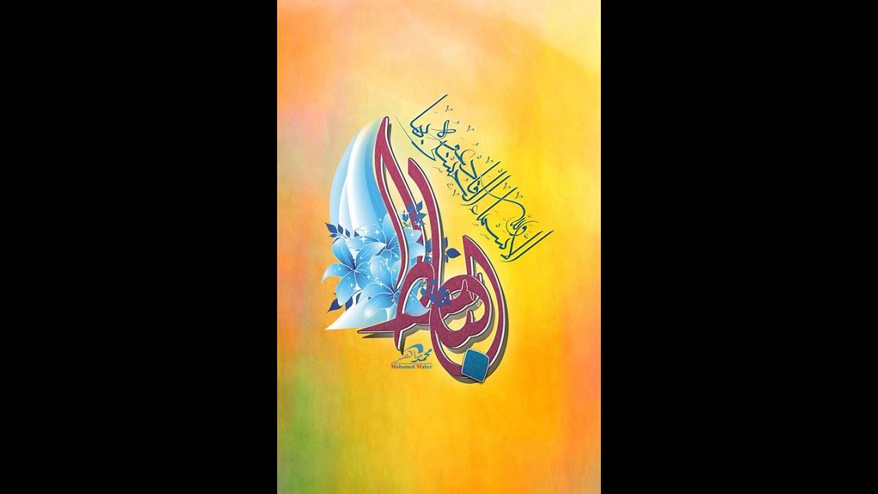 درس  تصميم مخطوطة اسلامية الباسط ضمن دورة الفن الاسلامي