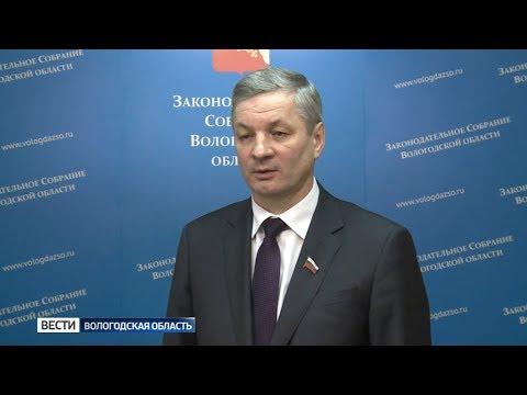 Новые полномочия Роспотребнадзора, повышение налогов букмекерским конторам — сессия ЗСО