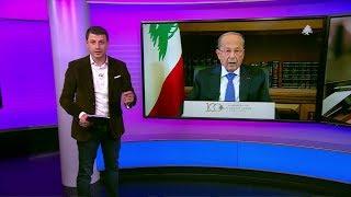 الرئيس اللبناني يصف الحكم العثماني للبنان بإرهاب الدولة وتركيا تغضب وترد
