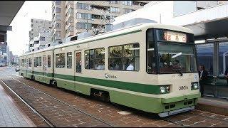 【響く!東洋初期GTO】広島電鉄3800形3801号 土橋 到着〜発車
