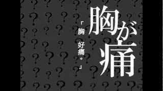 「モノクロアクト」歌ってみた【柿チョコ】【中文字幕】
