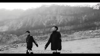 ZICO – BERMUDA TRIANGLE feat  Crush, DEAN рус саб