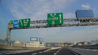 広島南道路(観音IC ⇒ 広島呉道路・坂本線料金所)