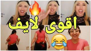 جاد وهبي تحكم على ساري كوول ترقص مداحات 😂 الهبال تاع الضحك 😄Jad Wahbi