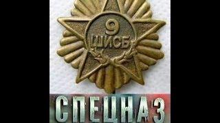 Спецназ Второй мировой (Фильм третий, Десантник дядя Вася) (2010)