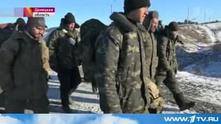 Дебальцевский котел Силовики массово сдаються в плен Украина Донбас