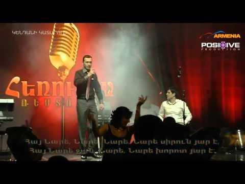 Armenian Singer | Artavazd | Haykakan Sharan