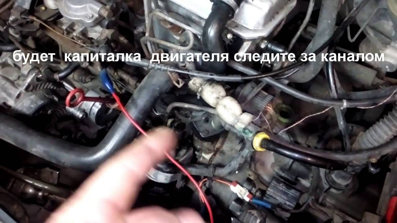 volkswagen t4 моргает лампочка давления масла 2.5