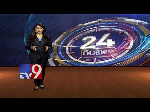 24 Hours 24 News09-02-2018 - TV9