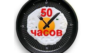 видео Настенные часы на кухню
