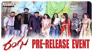 Rangu Pre Release Event || Rangu Songs || Thanish, Priya Singh || Yogeshwara Sharma
