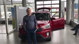 видео Отзывы покупателей об автосалоне АВТОЛЕГИОН в Екатеринбурге