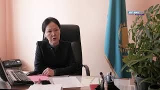 Маңғыстау облысы Шетпе ауылы