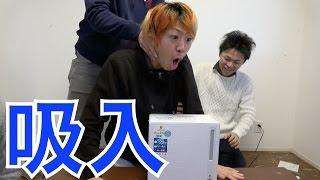 【真似厳禁】第1回蒸気で液体当てクイズ!!