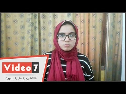 طالبة ببنى سويف تستخرج علاجًا لسرطان الرئة من البقدونس والشمندر