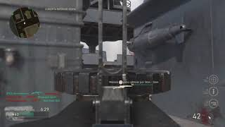 Call of Duty WWII juego gameplay 1