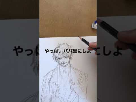 黒 パパ 【呪術廻戦 110話感想】パパ黒強すぎでしょwwwww