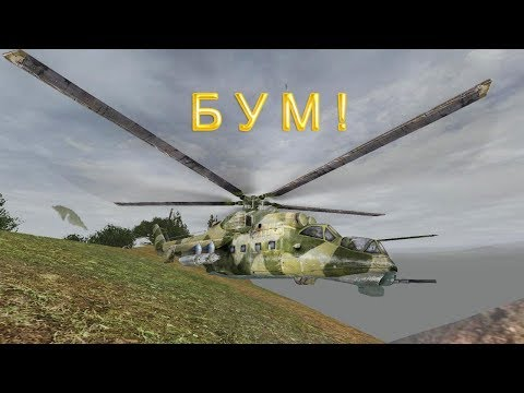 Что делать с вертолетами на Кордоне.  НС 2016.