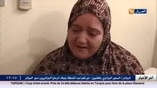حج 2016: تعويض الحجاج الجزائريين الناجين من احتراق الحافلة المتجهة الى مكة المكرمة