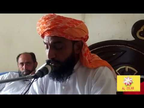 Dars e Quran to Women Allama Kaleem Ullah Khan Multani Gujarat new bayan 2018 HD