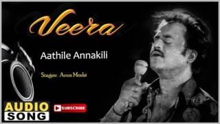 Aathile Annakili Song | Veera Tamil Movie | Rajinikanth | Meena | Roja | Ilayaraja | Music Master