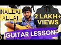 How To Play Nallai Allai Easy Guitar Chords And Tabs Tutorial Interlude Tabs Kaatru Veliyidai mp3