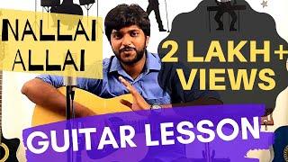 how to play nallai allai easy guitar chords and tabs tutorial interlude tabs kaatru veliyidai