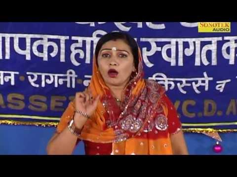 Haryanvi Ragni - Rajbala Ke Latke Jhatke   Ichha Puri Kar De Tu