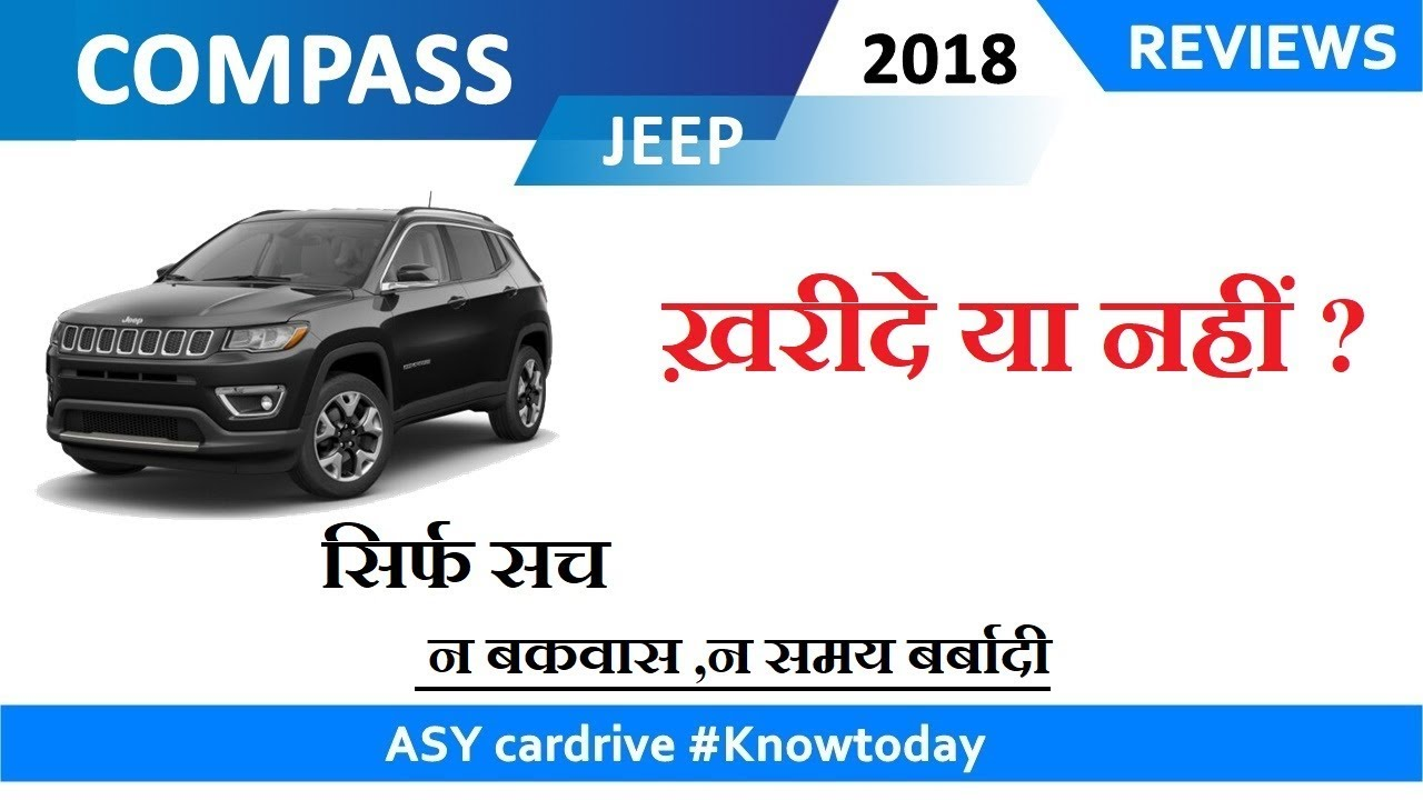 2017 Hyundai Tucson VS 2017 Jeep Compass - Drive - Interior .