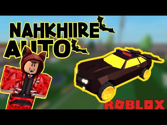 Nahkhiire Auto! (Roblox Jailbreak) #8